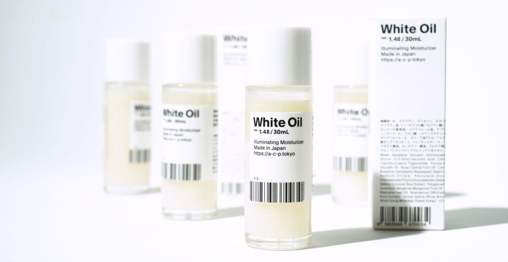 AGILE COSMETICS PROJECT白油情境照.jpg