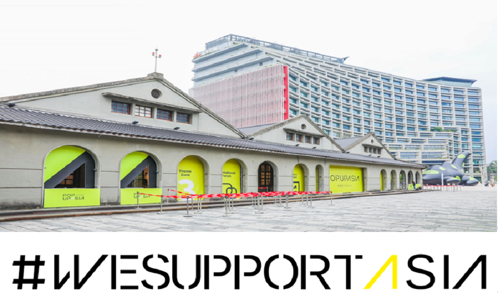 01-#wesupportasia2020Pop Up Asia亞洲手創展將於11_19-11_22開展.png