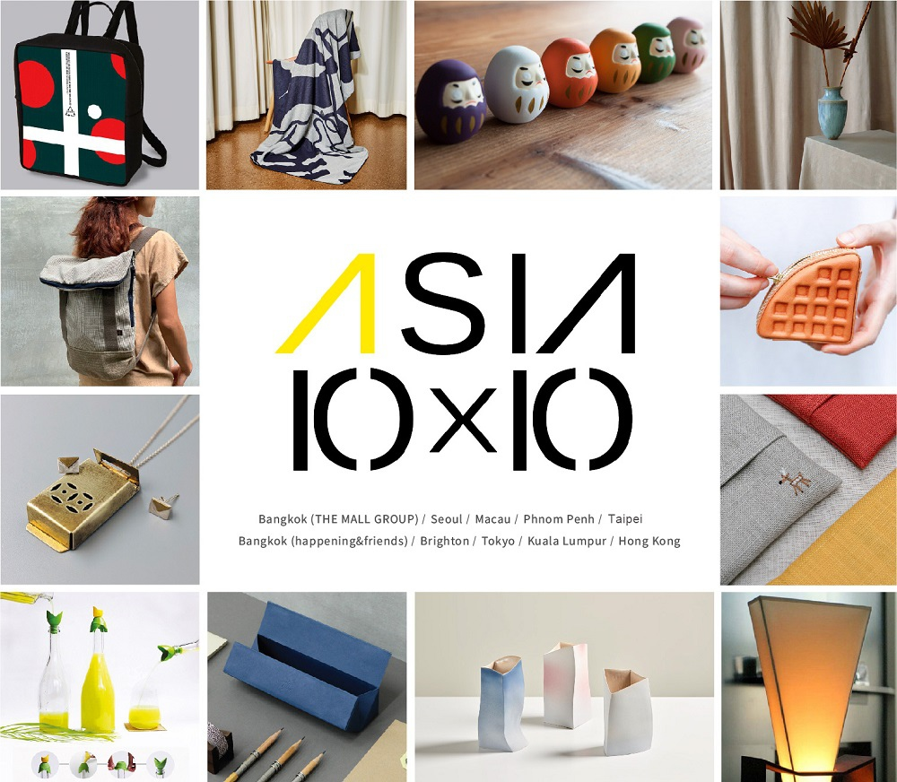 06-亞洲特色10x10主題區品牌概覽.jpg