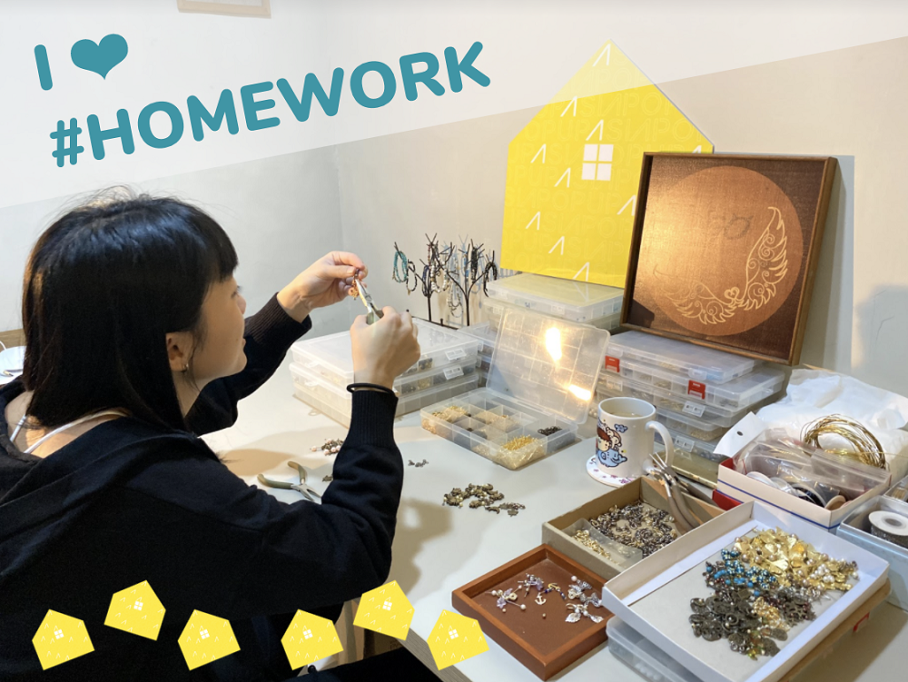 18-HOMEWORK 遠距創作人將自家工作室佈置成展場分享創作計畫與生活點滴.png