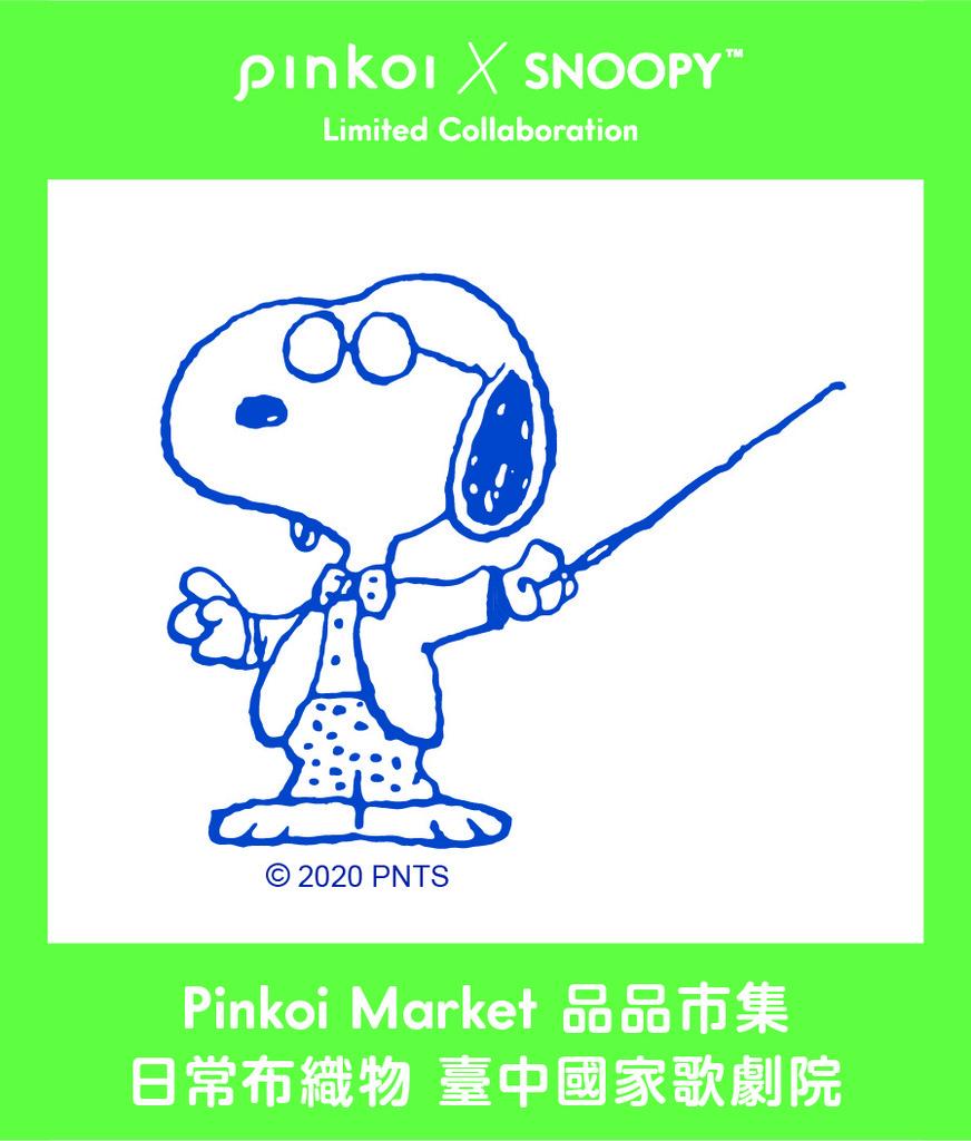 Pinkoi Market 品品市集.日常布織物-SNOOPY打卡地圖.jpg
