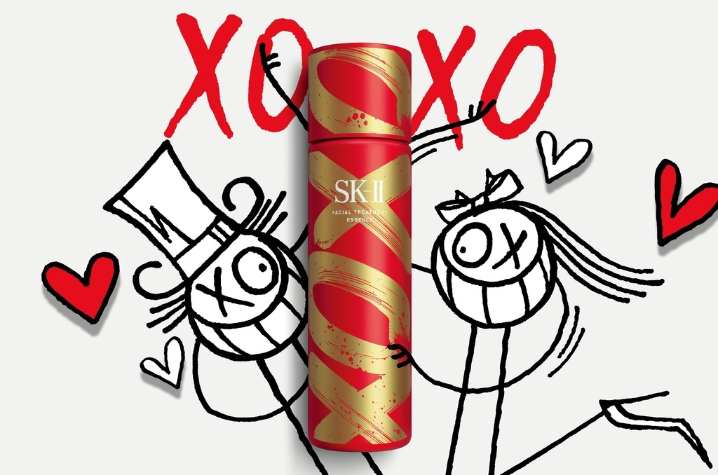 SK-II 青春露XOXO 新年限量版以活潑的金色毛刷筆觸,演繹XOXO 字樣.jpg
