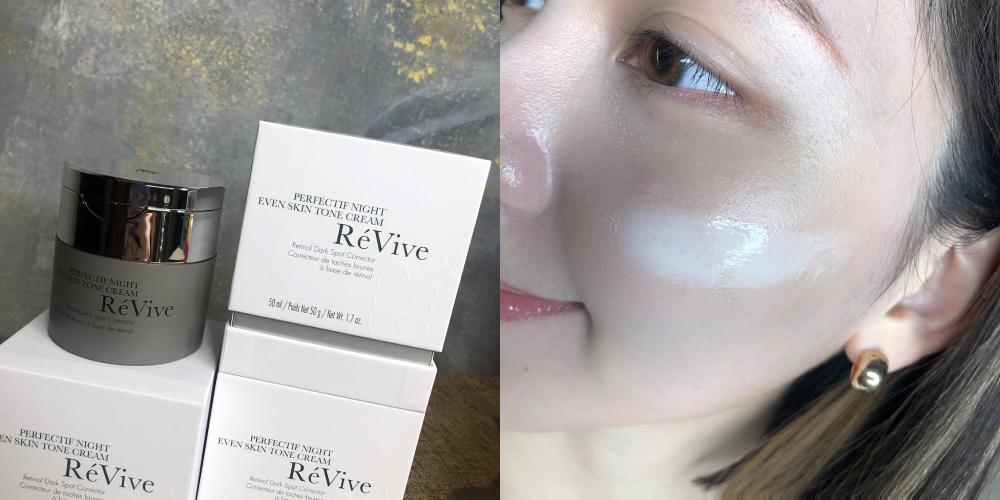RéVive 68胜肽淡斑晚霜1.png