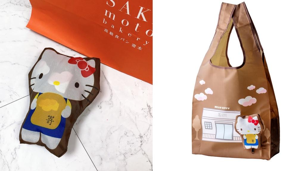 嵜本SAKImotoBakery期間限定極莓果生吐司-Hello Kitty聯名,在生吐司邊邊可以看到超可愛的Hello Kitty聯名環保提袋.JPG