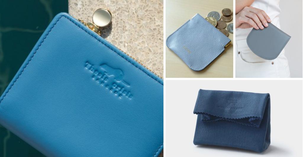 「藍色系」皮夾、錢包.png