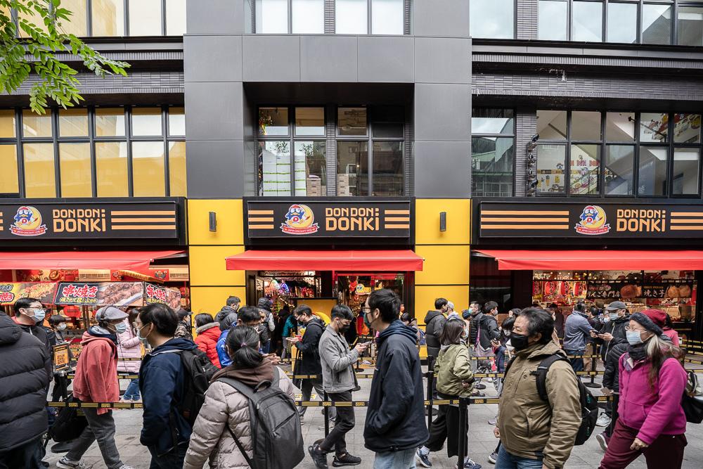 3. 「DON DON DONKI 西門店」販售包括食品、生鮮(水果・鮮魚・肉品・蔬菜)、化妝品、雜貨品、玩具、寵物用品等用品。(圖片由DON DON DONKI提供).jpg