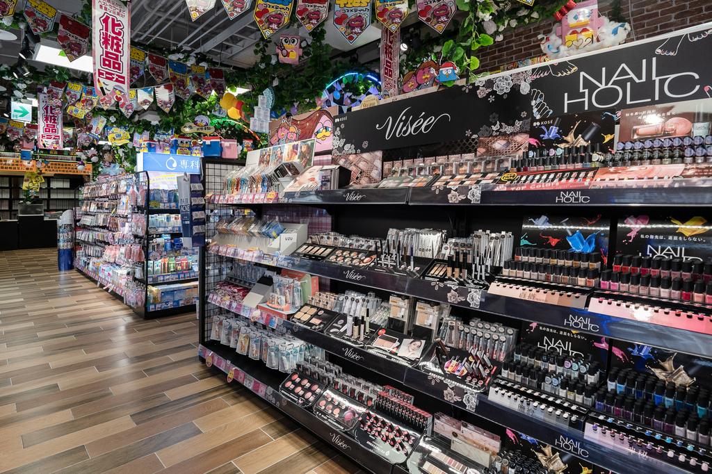 3-1. 美妝專區結了眾多實用的人氣商品,是掃貨的一大重點!(圖片由DON DON DONKI提供).jpg