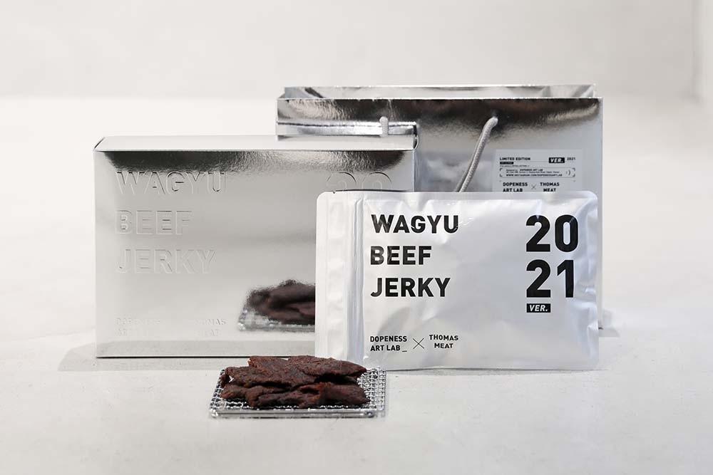 湯瑪仕肉舖 DOPENESS ART LAB聯名款-隱藏版黑鑽和牛肉乾禮盒 NT$ 1,200.jpg