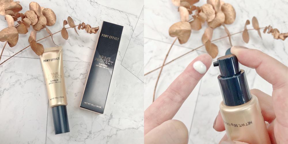 PONY EFFECT水透光妝前防護乳1.jpg