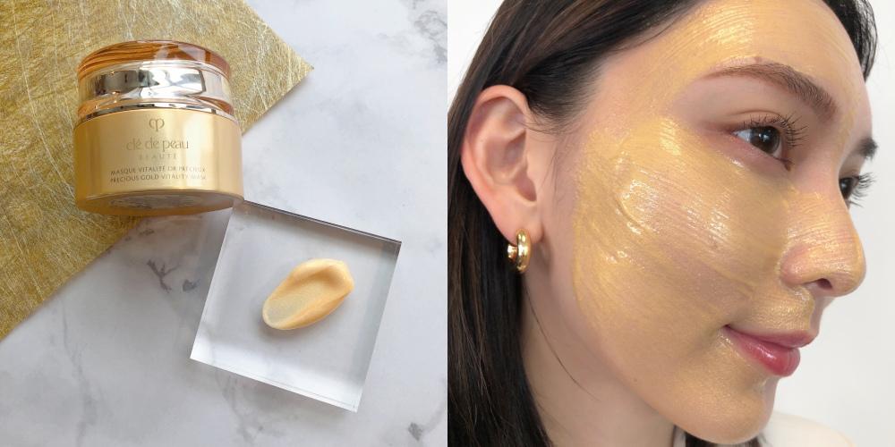 肌膚之鑰24K黃金奢華賦活面膜3.jpg