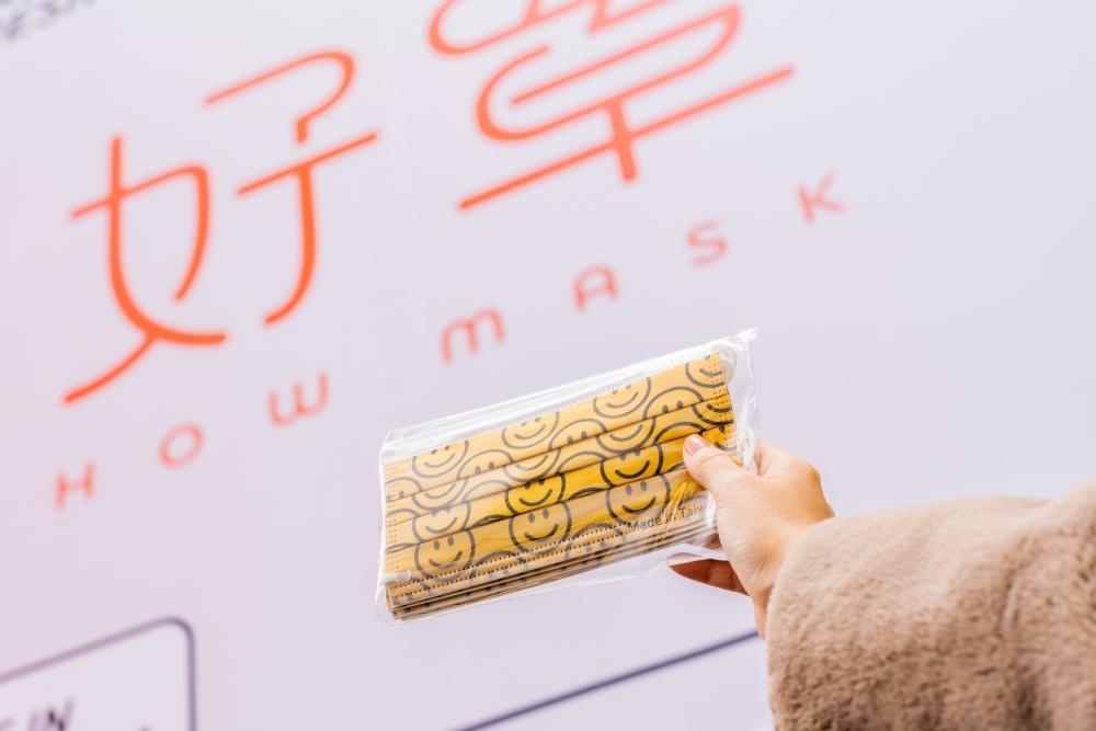 全台首間時尚口罩專賣店《HOW MASK 好罩》西門旗艦店週週推出新設計口罩 (1).jpg