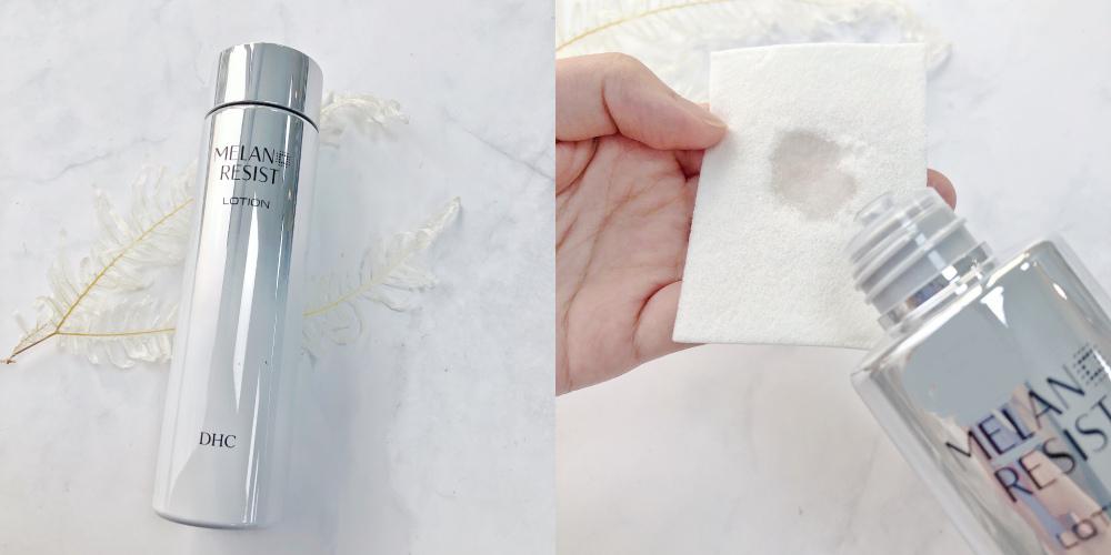 DHC極光淡斑化粧水.jpg