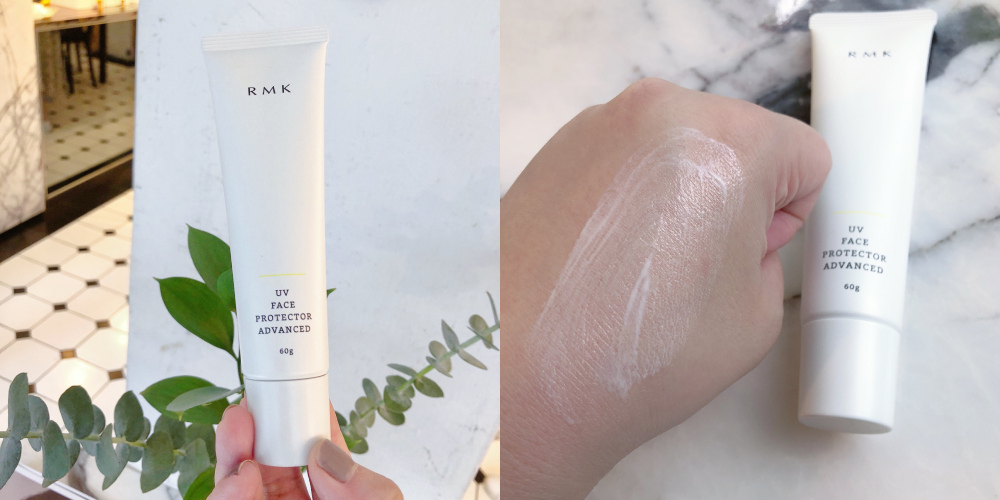 RMK UV防護乳(高效保濕型).jpg