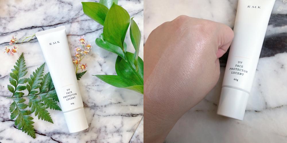 RMK UV防護乳(透光勻色型).jpg