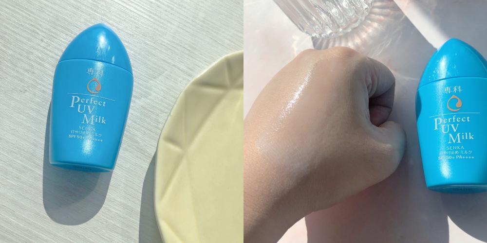 專科完美防曬乳液(升級版).jpg