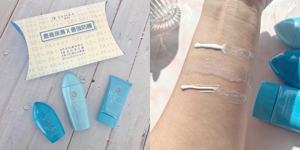 專科完美防曬水凝膠(升級版)+防曬乳液(升級版)+清透潤色隔離乳(升級版) -質地.jpg