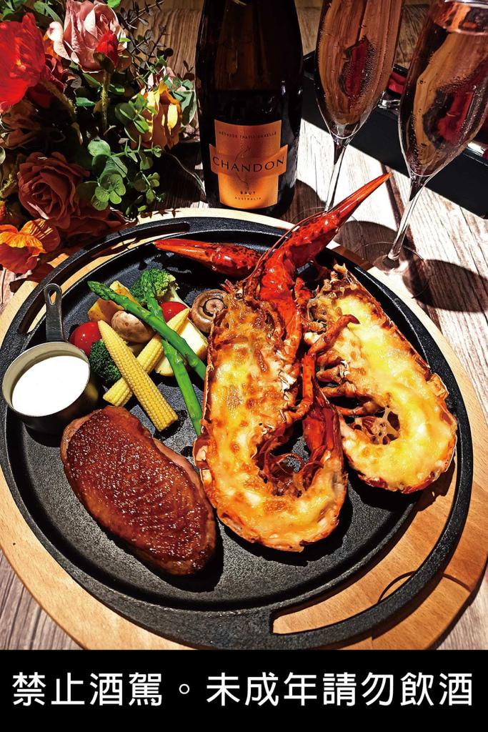 【遠百信義A13】steak bistro和洋 - 〈媽咪專屬優惠〉鴨霸套餐,原價1,670元,特價1,280元.jpg