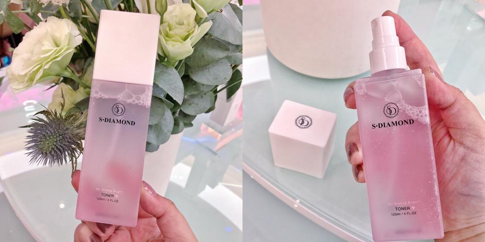 S+DIAMOND鑽美姬璀璨發光水.jpg