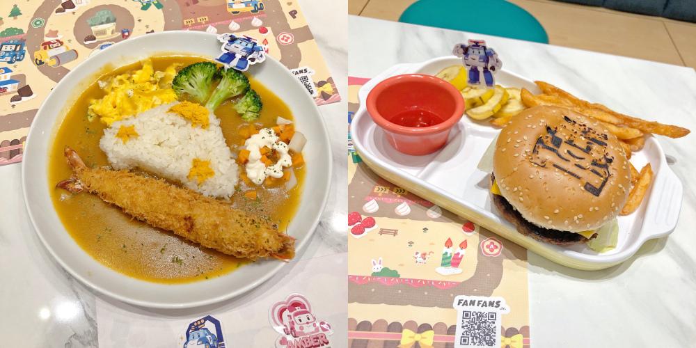 FANFANS Jr.粉粉親子友善餐廳-波力特色漢堡餐+雞肉咖哩餐.jpg