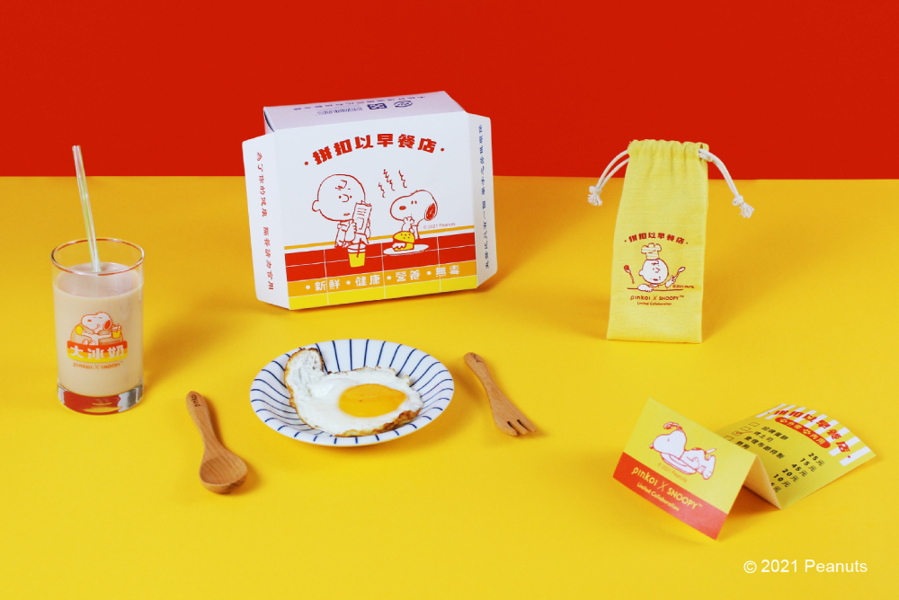 Pinkoi x SNOOPY聯名早餐組4.jpg