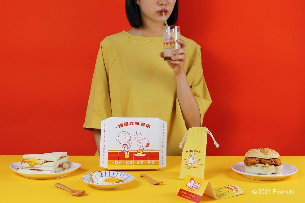 Pinkoi x SNOOPY聯名早餐組1.jpg