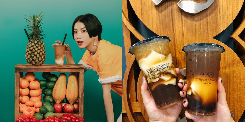 珍煮丹黑金旺來冰菓室系列.jpg