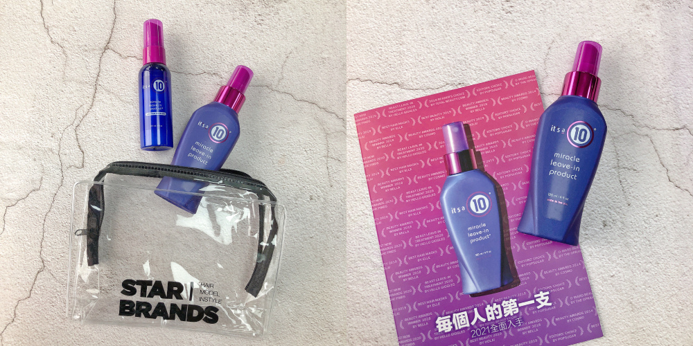 it's a 10 haircare奇蹟修復傳奇瞬效精華1.jpg