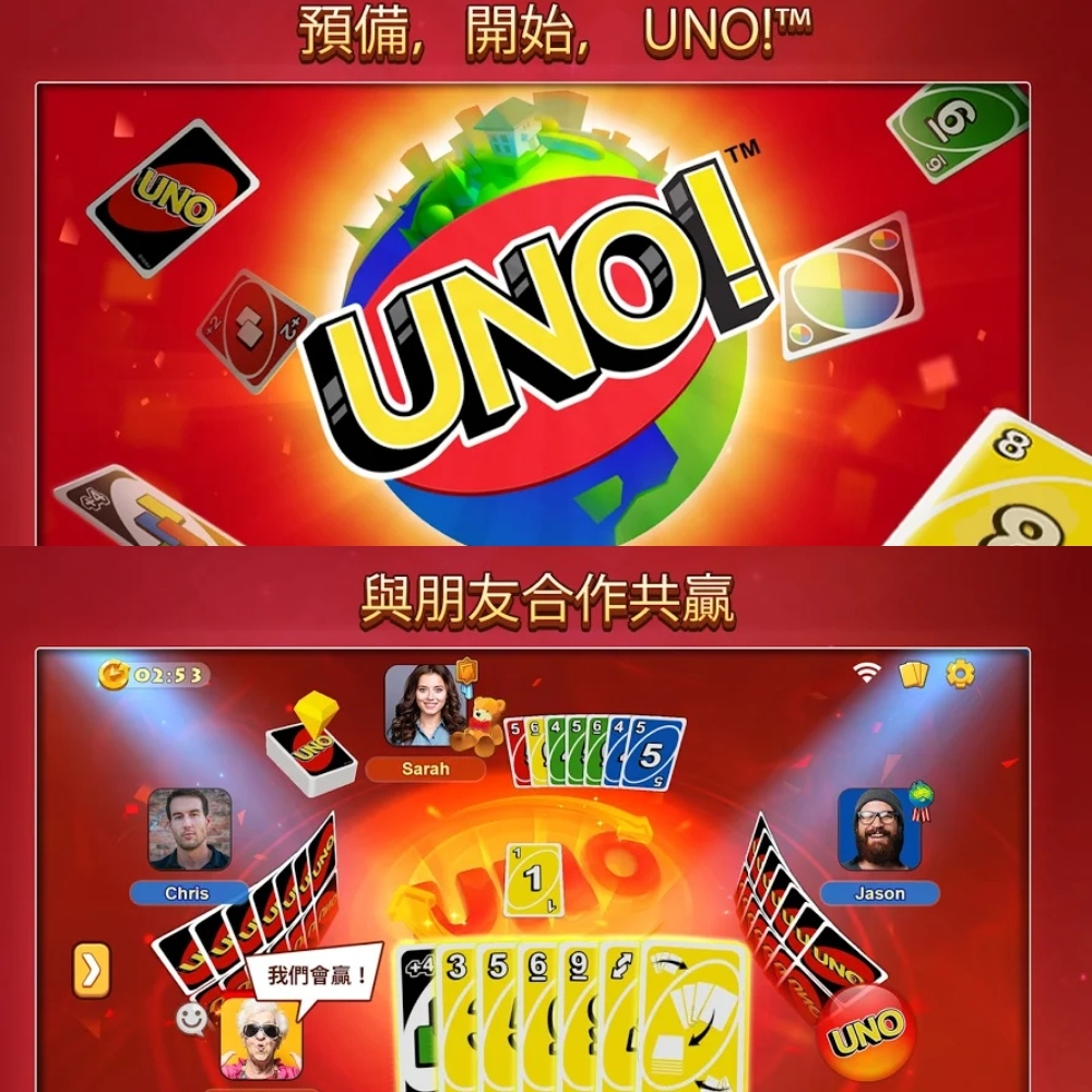 UNO1.jpg