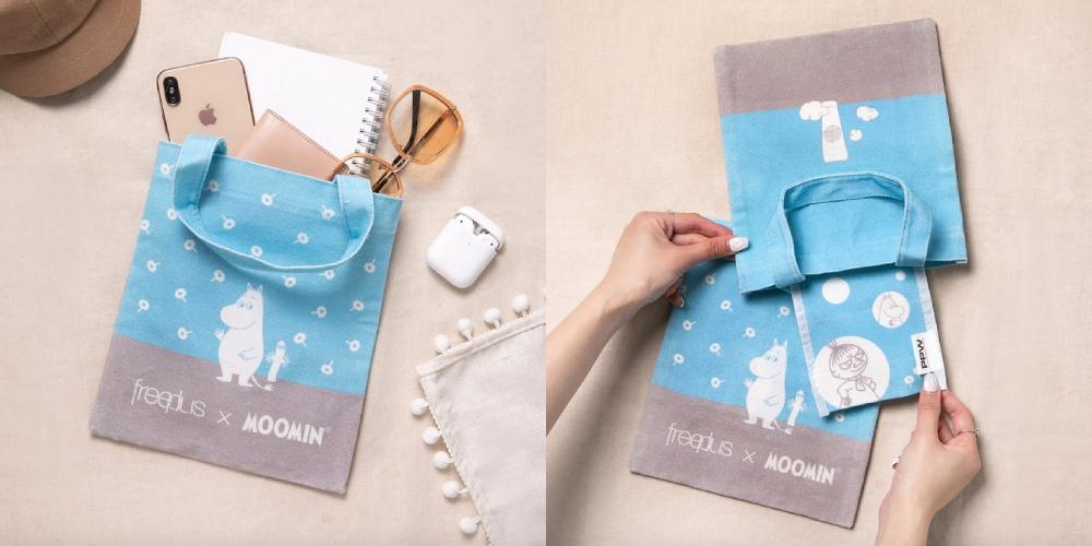 Freeplus 溫和淨潤皂霜 MOOMIN聯名限定組繽紛藍 2.jpg