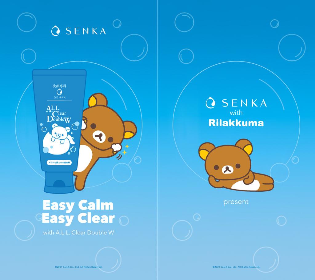 專科 超微米洗卸兩用潔淨乳 拉拉熊療癒版 1.jpg