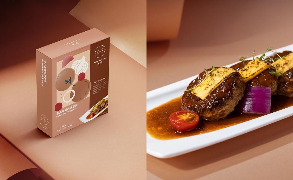 RICE MOMENT米時法式即食包-手工純豬肉漢堡排.jpg