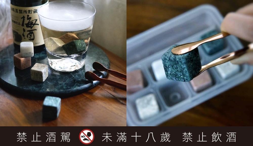 奇鈺家居 大理石冰磚禮盒.jpg