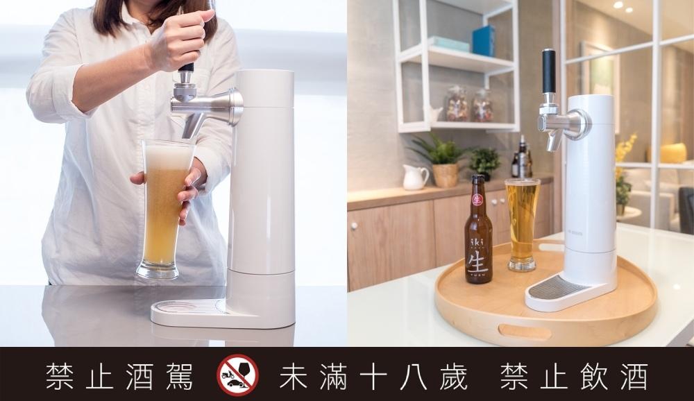 amadana超音波啤酒泡泡機.jpg