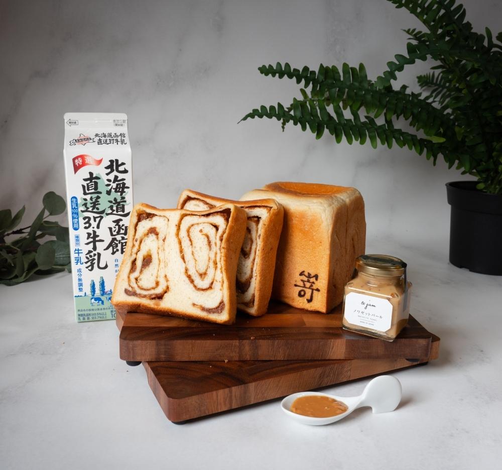 嵜本SAKImoto Bakery極花生榛果生吐司.jpg