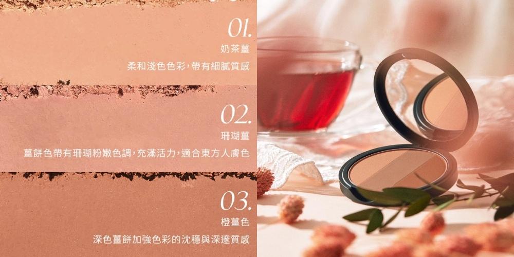 LOOK2-美術課三色腮紅餅#生薑紅茶.jpg