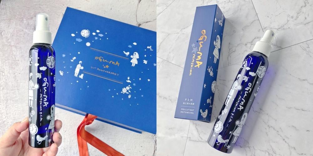 OGUMA水美媒21週年藍色曙光紀念瓶.jpg