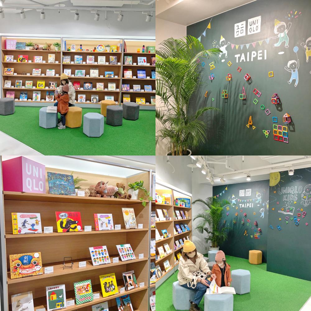 UNIQLO TAIPEI全球旗艦店-KIDS LIBRARY.jpg
