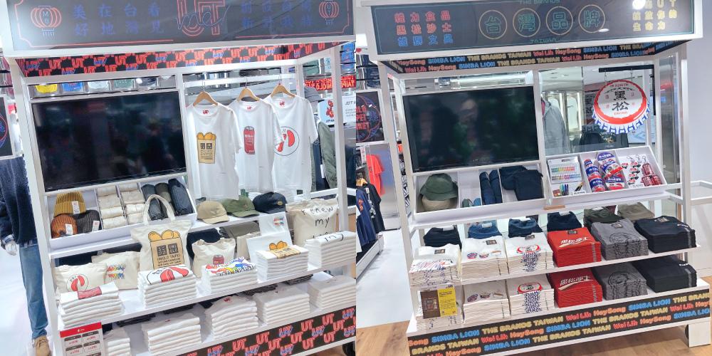 The Brands UT Taiwan第二彈.jpg