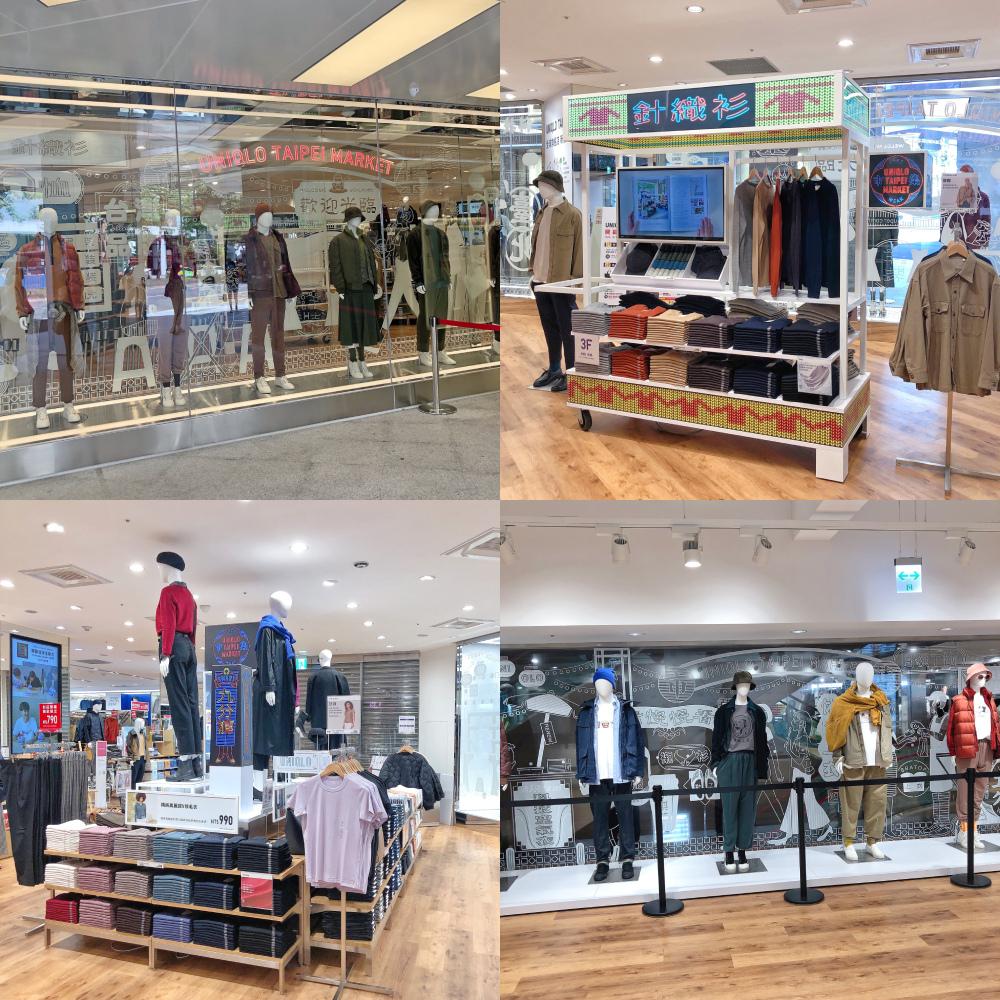 UNIQLO TAIPEI全球旗艦店-在地元素.jpg
