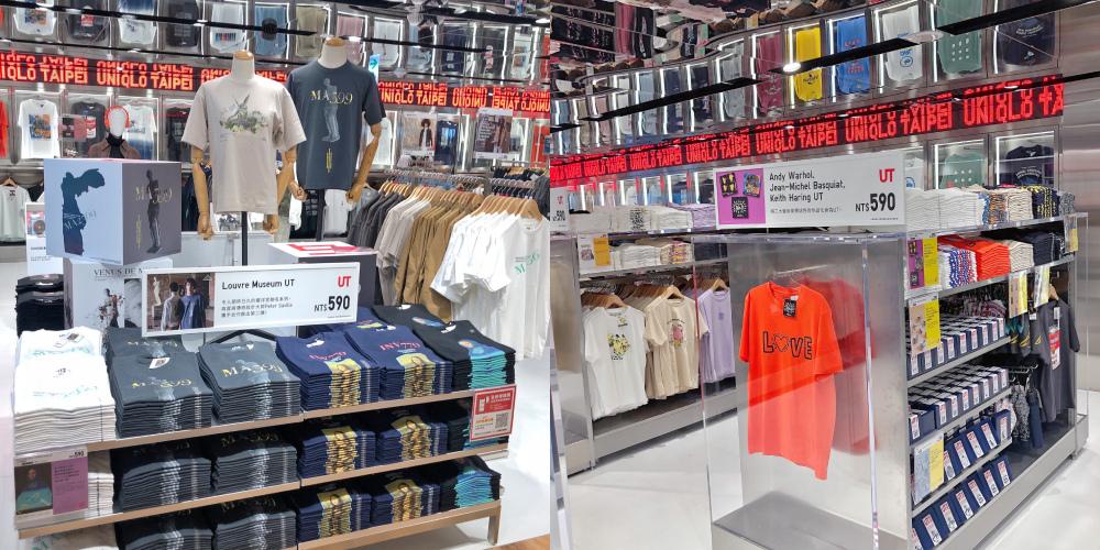 UNIQLO TAIPEI全球旗艦店-UT光廊.jpg