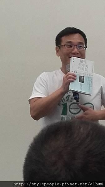 20160626_161244.jpg