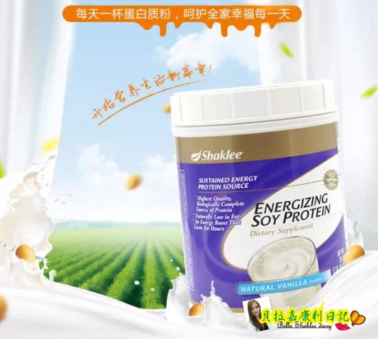 大豆蛋白0.jpg
