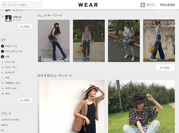 wear2.JPG