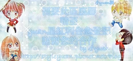 警示3(2).jpg