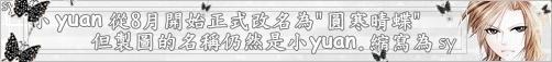 標語1.jpg