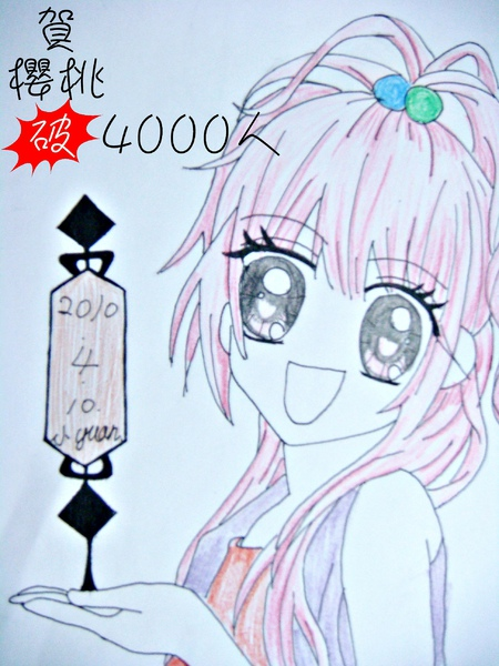 1 056(1).jpg