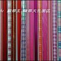 ap_F23_20110726022705636.jpg