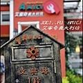 新竹 347_nEO_IMG.jpg