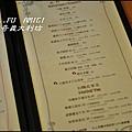 新竹 195_nEO_IMG.jpg