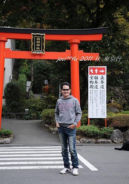 東京行2 700.jpg